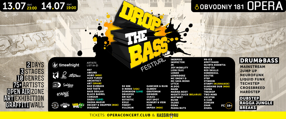 13-14/07/18 DROP THE BASS: Festival @ Opera Concert Club (Санкт-Петербург)