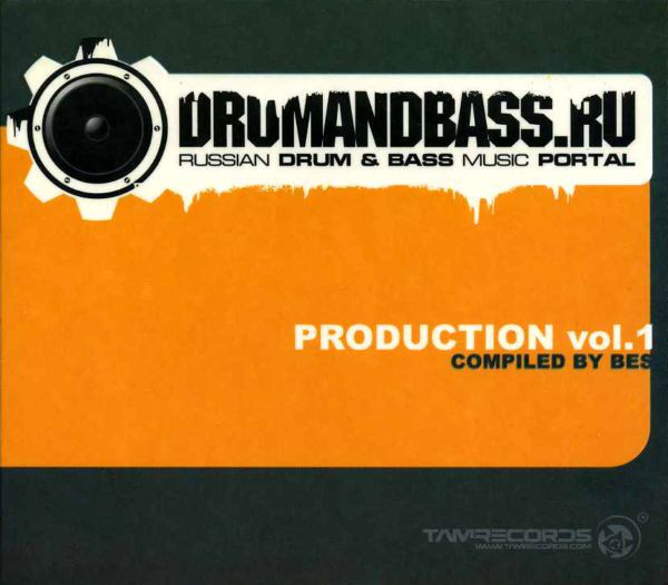 DRUMANDBASS.RU Production Vol.1